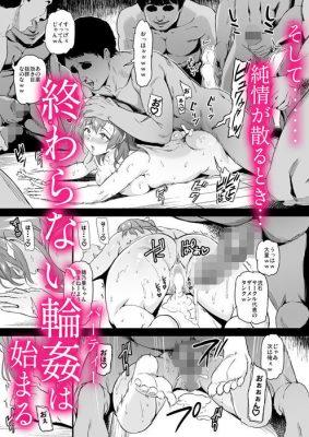 女子大生高坂穂乃果のヤリサー事件簿 本編無料