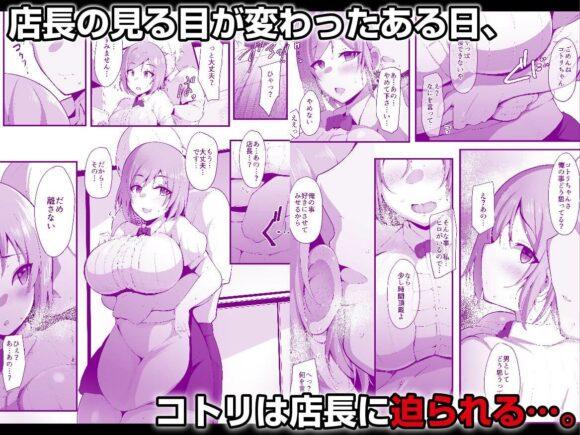 ゆりかごNTR漫画DL